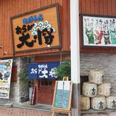 徳島中心の繁華街、籠屋町商店街中央です