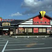 寿司、うどん、天ぷら、丼中心で家族向け和食処