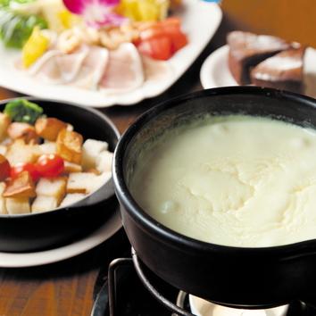 チーズフォンデュコース(デザートをホールケーキに出来ます)