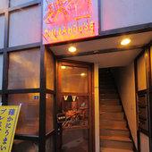 芝大門で創業70年!常連さんで賑わうアットホームなお店です。