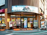 寿司の磯丸沼津港店