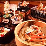 11月7日~3月31日まで。ずわい蟹(加能蟹かのうがに)は3月20日まで、セコガニ(香箱蟹)は1月10日まで