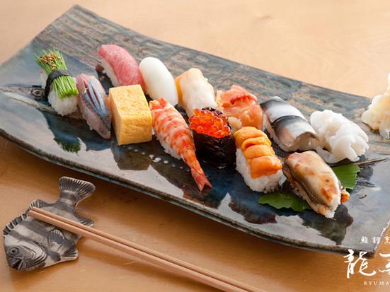 「寿司割烹 竜馬(東京都港区六本木7-13-8)」の画像検索結果
