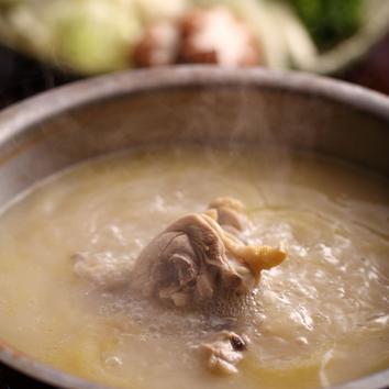 コラーゲンたっぷりの鶏の水炊きで鍋を祇園の町屋でお気軽に!