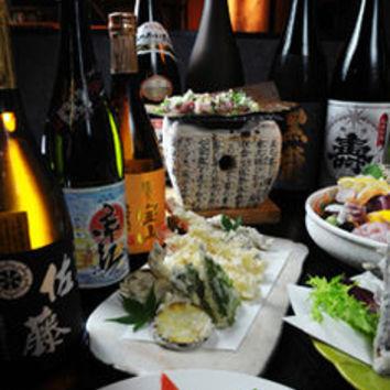 ご宴会コース料理(全7品)