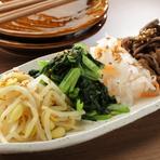 栄養満点、新鮮野菜のナムル盛合せ