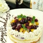 大切な記念日に、Specialケーキプレゼント!などなど