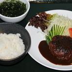 熊野牛 焼肉重