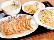 餃子定食チャーハン・餃子定食ラーメン