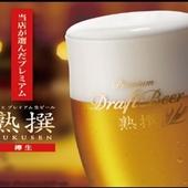 冷えたグラスと生ビールで