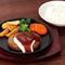 オーストラリア産の上質な牛肉をつかった『ハンバーグ』