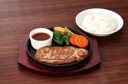 ◆牛肉本来の旨味が味わえる サーロインステーキ◆