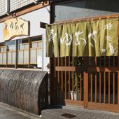 名古屋市西区。名古屋駅からのアクセスも楽々の【寿し ゆあさ】