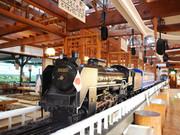 レストラン 蒸氣汽関車