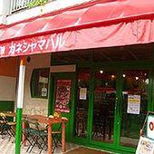 茨木の【ガネシャマハル】は明るい色使いの外観