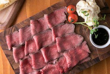 自家製ローストビーフをお得に 『ローストビーフ食べ放題◆1280円(税抜)』