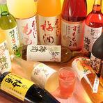 全国から選ばれた梅酒シリーズ