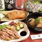 薩摩の郷土料理・八幡の自信作!
