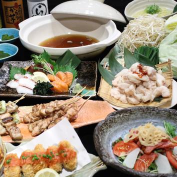 国産牛もつ鍋コース 料理のみ2500円(飲放題付4000円)