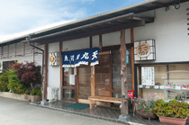 東名高速道路、富士ICから車で5分の便利が場所