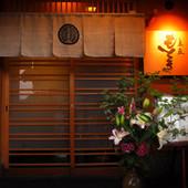古都・京都の隠れ家【魚匠・もとき】