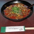 三重県産小麦「西のかおり」を使用した特製麺