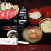 松坂牛(三重県産)のすき鍋膳