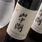 日本のワインをあなどるなかれ!