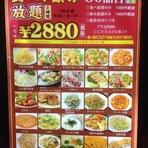 新川通り沿いに真っ直ぐ進んでいくと香蘭本店がございます。駅から分かりやすいので、会社宴会など、お店でのお待ち合わせにもぴったりです!