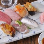 本日おすすめの特選にぎり寿司