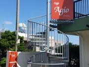 Cafe Agio