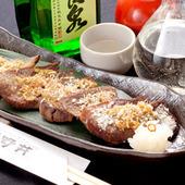 牛タン葱味噌焼