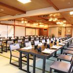 50名~最大90名まで利用できる宴会場は、座敷・掘りごたつ席となっておりますので、レイアウトも自由に変更可能となっています。
