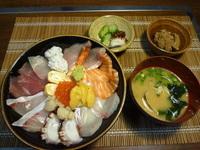 10種類のネタが入った贅沢丼です。