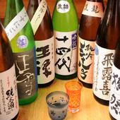 日本酒の品揃えは福山一!?