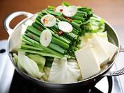 良質の国産牛の小腸だけを使用。醤油ベースの飽きのこないあっさりとした秘伝のスープをご賞味下さい。