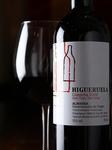 アルマンサを代表するぶどう、ガルナッチャ・ティントレラを使用したワインです。