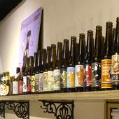 品揃え豊富な国産クラフトビールとイタリア料理の饗宴
