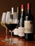 ワインの種類も豊富にご用意!
