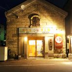 """小樽にはたくさんの寿司屋がありますが""""すし耕""""では、お好みも1個から握らせていただきます。試しに2~3個つまみにきて下さい。 もちろん時価なしです。"""