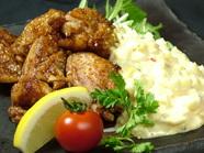 鶏もも肉の唐揚げ ~テリヤキタルタルソース~