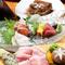 飛騨牛溶岩焼、新鮮な鮮魚がメインの和創作料理