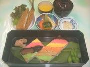 郷土料理・和食処 ふるさと館