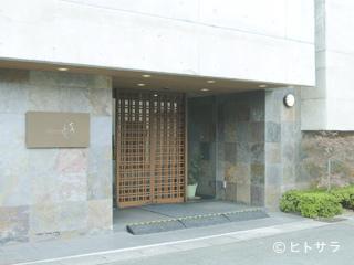 和風レストラン こうらく(お子様・キッズメニューあり、三重県)の画像