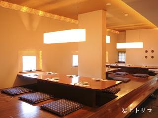 和風レストラン こうらくの料理・店内の画像1