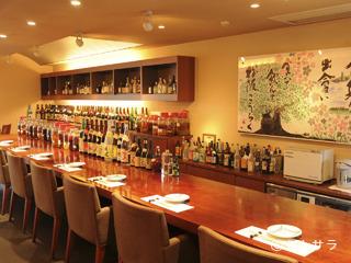 和風レストラン こうらくの料理・店内の画像2