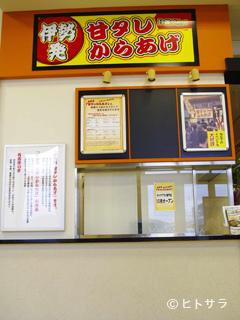 ジャックBの料理・店内の画像2