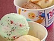 サーティワンアイスクリーム イオンモール草津店