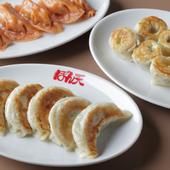手作り彩り餃子 「にんにく餃子/王冠一口/しそ」 全三種