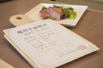 厳しい基準をクリアした牛肉のみに発行される「能登牛の証明書」
